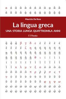 Antondemarirreguera.es La lingua greca Image