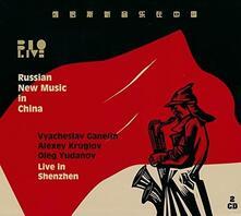Russian New Music - CD Audio di Vyacheslav Ganelin