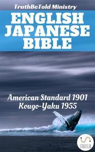 English Japanese Bible