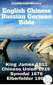 English Chinese Russian German Bible