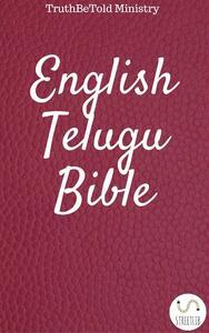 English Telugu Bible
