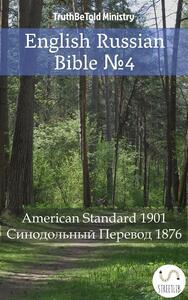 English Russian Bible ?4