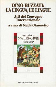 Libro La lingua e le lingue Dino Buzzati