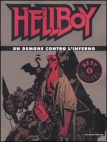 3tsportingclub.it Un demone contro l'inferno. Hellboy Image