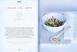 Libro Alla salute! 109 succhi, smoothies e sfizi made in Las Vegans Paola Maugeri 3