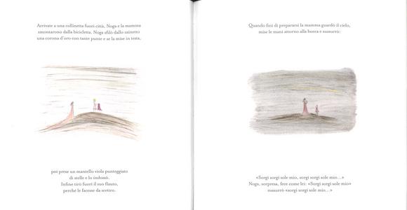 Libro La principessa del sole David Grossman 2