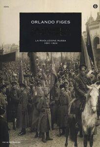 Foto Cover di La tragedia di un popolo. La rivoluzione russa 1891-1924, Libro di Orlando Figes, edito da Mondadori 0