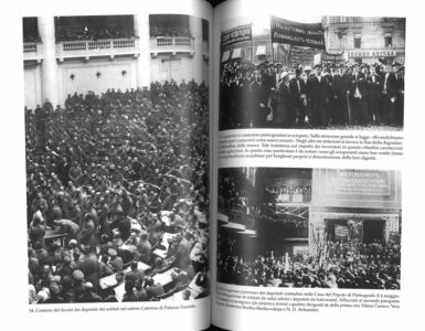 Foto Cover di La tragedia di un popolo. La rivoluzione russa 1891-1924, Libro di Orlando Figes, edito da Mondadori 3