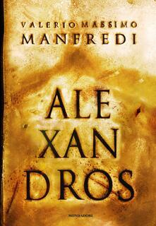 Alexandros - Valerio Massimo Manfredi - copertina