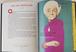 Libro Storie della buonanotte per bambine ribelli. 100 vite di donne straordinarie. Ediz. a colori Francesca Cavallo , Elena Favilli 5