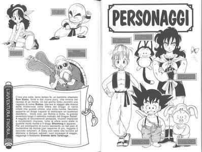 Io sono Dragon Ball. Vol. 2 - Akira Toriyama - 3