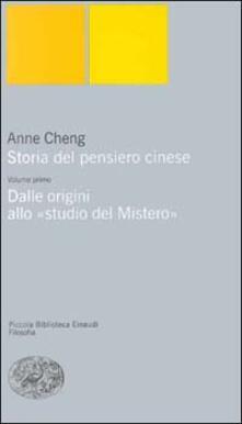 Antondemarirreguera.es Storia del pensiero cinese. Vol. 1: Dalle origini allo «Studio del mistero». Image