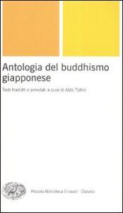 Libro Antologia del buddhismo giapponese