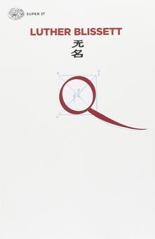 Q - Luther Blissett - copertina