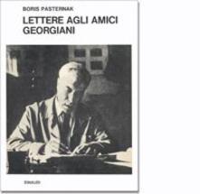 Squillogame.it Lettere agli amici georgiani Image
