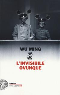 L' invisibile ovunque