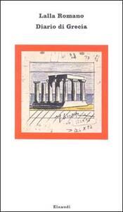 Diario di Grecia - Lalla Romano - copertina