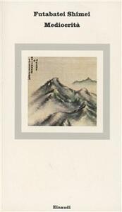 Mediocrità - Shimei - copertina