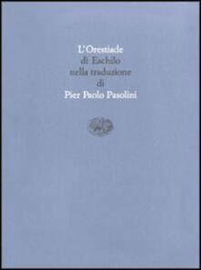 Premioquesti.it Orestiade Image