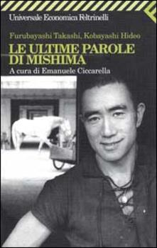 Festivalpatudocanario.es Le ultime parole di Mishima Image