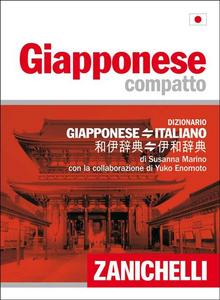 Libro Giapponese compatto. Dizionario giapponese-italiano, italiano-giapponese Susanna Marino
