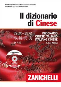 Libro Il dizionario di cinese. Dizionario cinese-italiano, italiano-cinese. Con DVD-ROM Xiuying Zhao
