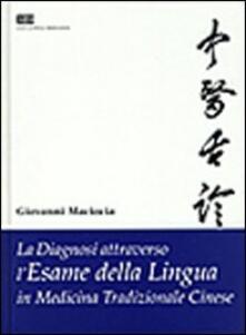 Radiospeed.it La diagnosi attraverso l'esame della lingua in medicina tradizionale cinese Image