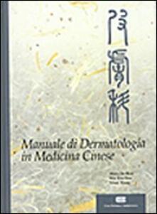 Winniearcher.com Manuale di dermatologia in medicina cinese Image