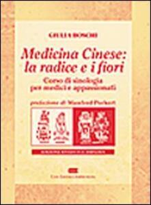 Vitalitart.it Medicina cinese: la radice e i fiori. Corso di sinologia per medici e appassionati Image