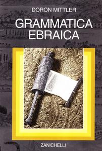 Libro Grammatica ebraica Doron Mittler