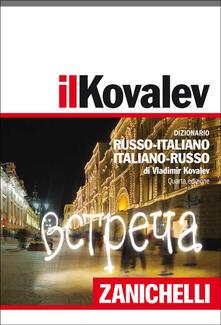 Lpgcsostenible.es Il Kovalev. Dizionario russo-italiano, italiano-russo. Con aggiornamento online Image