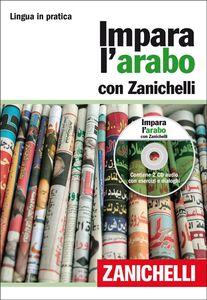 Foto Cover di Impara l'arabo con Zanichelli, Libro di  edito da Zanichelli