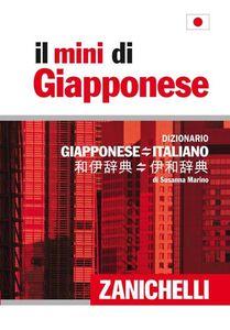 Libro Il mini di giapponese. Dizionario giapponese-italiano italiano-giapponese Susanna Marino