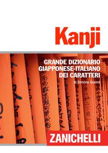 Daddyswing.es Kanji. Grande dizionario giapponese-italiano dei caratteri Image