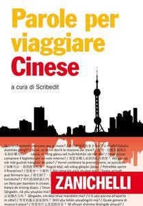 Cinese - copertina