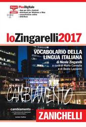 Lo Zingarelli 2017. Vocabolario della lingua italiana. DVD. Con aggiornamento online