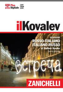 Il Kovalev. Dizionario russo-italiano, italiano-russo. Plus digitale. Con DVD-ROM. Con aggiornamento online - Vladimir Kovalev - copertina