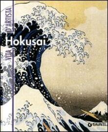 Cefalufilmfestival.it Hokusai Image