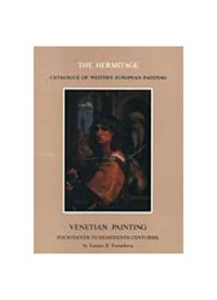 Libro Venetian painting. Fourteenth to eighteenth century Tatiana D. Fomicheva