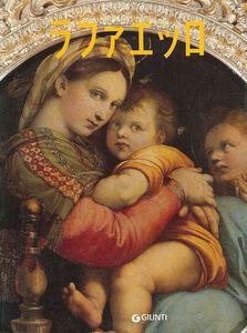 Libro Raffaello. Ediz. giapponese Elena Capretti