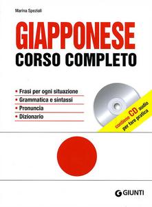 Libro Giapponese. Corso completo. Con CD Audio Marina Speziali