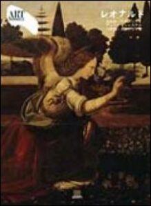 Foto Cover di Leonardo. Ediz. giapponese, Libro di  edito da Giunti Editore