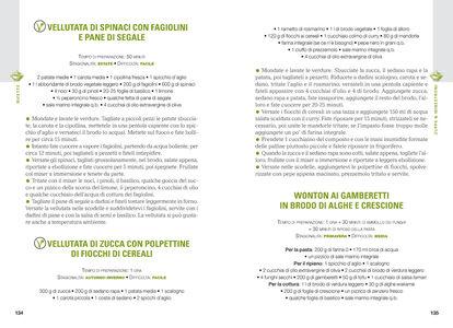 Foto Cover di Verso la scelta vegetariana. Il tumore si previene anche a tavola, Libro di Umberto Veronesi,Mario Pappagallo, edito da Giunti Editore 2