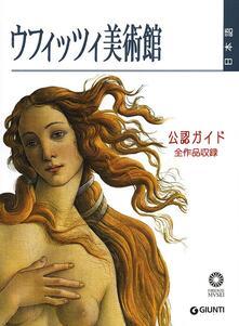 Steamcon.it Galleria degli Uffizi. Guida ufficiale. Tutte le opere. Ediz. giapponese Image