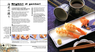 Libro Sushi sashimi. L'arte della cucina Giapponese Rosalba Gioffrè , Kuroda Keisuke 1