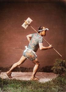 Libro Geishe e Samurai. Esotismo e fotografia nel Giappone dell'Ottocento. Catalogo della mostra (Genova, 18 aprile-25 agosto 2013). Ediz. italiana e inglese  2
