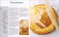 Libro Il grande libro di cucina di Alain Ducasse. Dessert Robert Frédéric 1