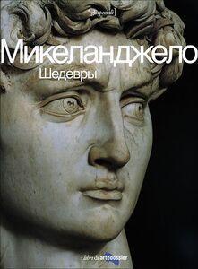 Libro Michelangelo. I capolavori. Ediz. russa Enrica Crispino
