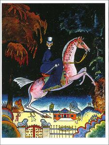 Libro Kandinsky. L'artista come sciamano. Catalogo della mostra (Vercelli, 29 marzo-6 luglio 2014)  2