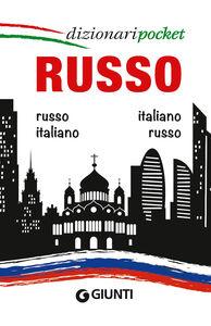Foto Cover di Russo. Italiano-russo, russo-italiano, Libro di  edito da Giunti Editore
